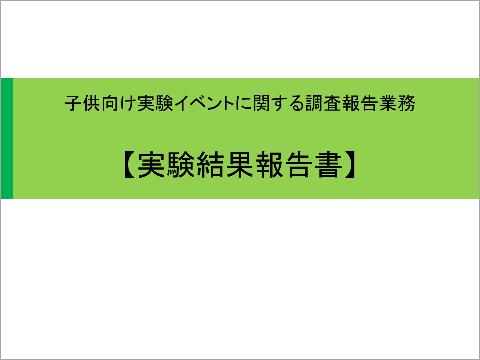 NTTラーニングシステムズ